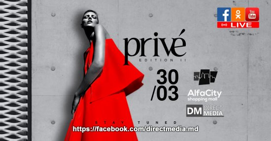Privé Fashion Events - Edition II 30.03.2018