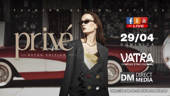 Privé Fashion Events - Retro Edition 29.04.2018