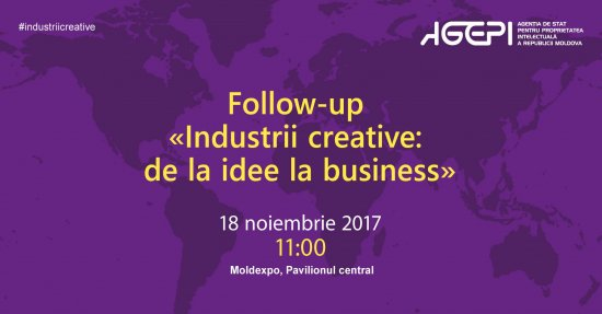 Conferinta «Industrii creative: de la idee la business» 18.11.2017