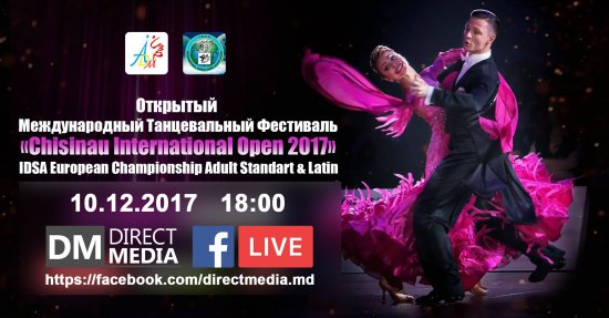 Chisinau International Open 2017. 10.12.2017