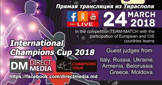 International champions cup Tiraspol - 2018 24.03.2018