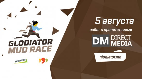 LIVE: Glodiator Mud Race 2018 05.08.2018