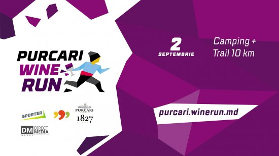 LIVE: «Purcari Wine Run 2018» 02.09.2018