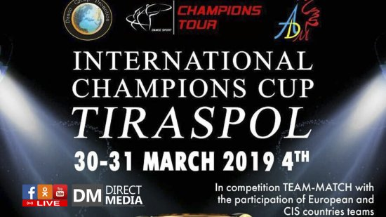 Live: International champions cup Tiraspol - 2019 30.03.2019